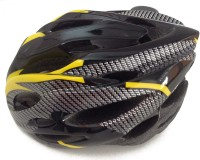 HE Retail YellowHalfProtective Cycling Helmet - M (Yellow Black)