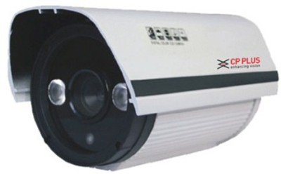 CP-Plus-32-Channel-Home-Security-Camera