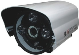 Secureye S-W850IR40 850TVL IR Dome CCTV camera