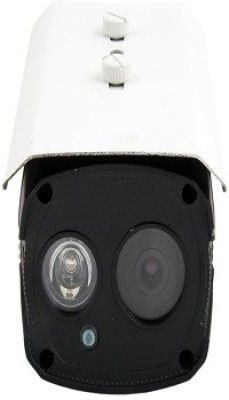 Iclear ICL-MH 21A MHD Outdoor Camera