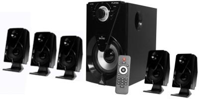 Tecnia TA 511FM 5.1 Home Theatre System (DVD)