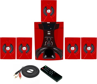 Vsure Vht-5011 5.1 Home Theatre System (Audio Player)