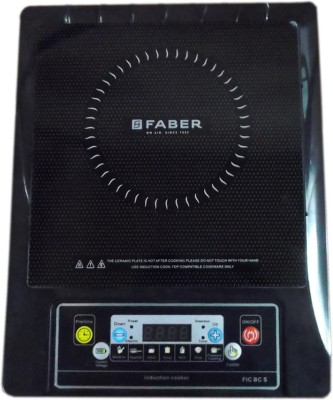 Faber-FIC-BC-S-Induction-Cooktop