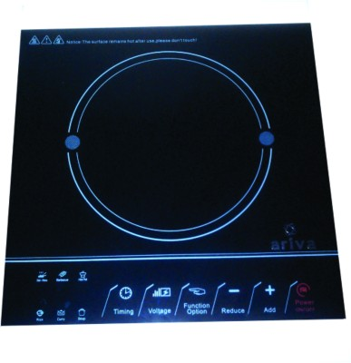Ariva Fura Induction Cooktop
