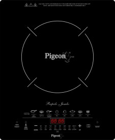 Pigeon-Rapido-Jumbo-Induction-CookTop
