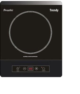 Buy Preethi Trendy IC 101 Induction Cooktop: Induction Cook Top