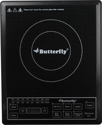 Butterfly-Platinum-G2-Induction-Cook-Top