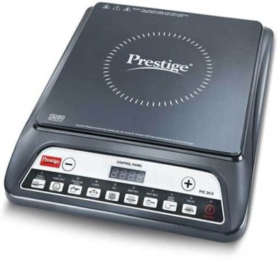 Prestige-PIC-20.0-1200W-Induction-Cooktop