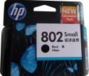 HP 802 Small Black Ink Cartridge: Inks & Toners