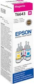 Epson L100/l200/l210 Magenta Ink (Magenta)