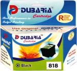 Dubaria 818 Black / CC640ZZ Compatible