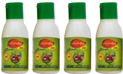 Rudham Insect Repellents 4