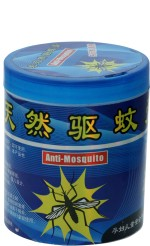 Urbanlifestylers Insect Repellents Urbanlifestylers Mosquito