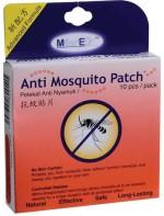 Medex Insect Repellents Medex Anti Mosquito Patch