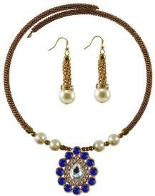 Vidhya Kangan Brass Jewel Set