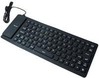 Shrih SH-0191 Wired USB Flexible Keyboard (Black)