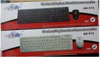 Adnet Combo Wireless Multimedia 2.4Ghz Wireless Tablet Keyboard (Black, White)