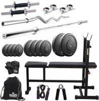 Headly 46 Kg Combo 5 Home Gym & Fitness Kit