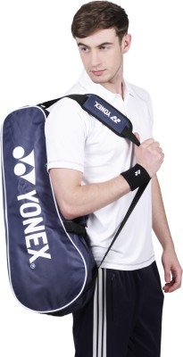 Yonex AC 489 Blue Badminton Kit available at Flipkart for Rs.3085