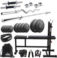 Headly 46 Kg Combo 6 Home Gym & Fitness Kit