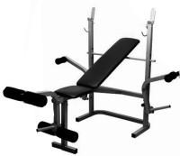 Protoner 5 In 1 Bench Gym & Fitness Kit