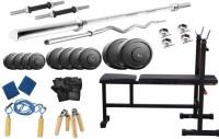 Protoner 58 Kgs & 3 In 1 Bench Gym & Fitness Kit