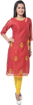 Good Things Solid Women's Anarkali Kurta - KTAE7ZCFPCFMQZGK