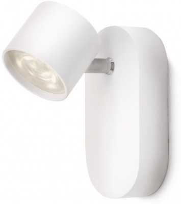 Philips Wall Lamp Shades : Buy or Compare Price Philips 915004354001 Wall Lights Lamp Shade - Online in India Indiashopps