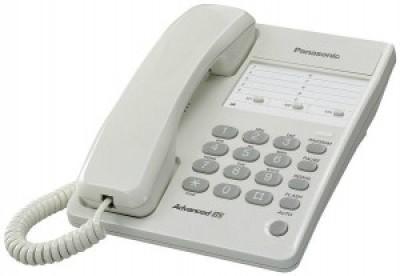 Buy Panasonic KX-T2371MXWD Corded Landline Phone: Landline Phone