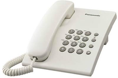 Buy Panasonic KX-TS500MX Corded Landline Phone: Landline Phone