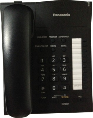 Panasonic KX-TS840SXB Corded Landline Phone (Black)