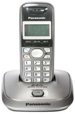 Panasonic KXTG 3551 Cordless Landline Phone (Grey) Cordless Landline Phone (Grey)
