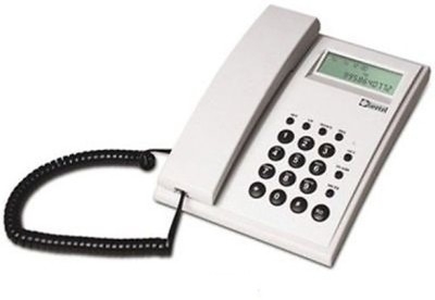 Beetel M51 Corded Landline Phone (Light Grey)