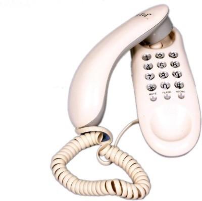 Shopo Orientel KX-T333 Telephone Corded Landline Phone (White)