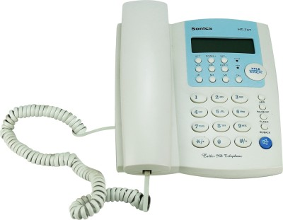 Sonics FK-HT 747 White Corded Landline Phone (White)