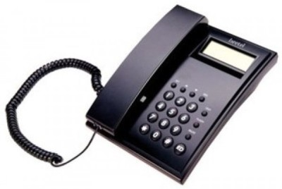 BEETEL C 51 Corded Landline Phone (BLACK)
