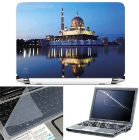 FineArts Mosques 1 3 in 1 Laptop Skin Pack With Screen Guard & Key Protector Combo Set