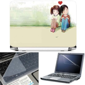FineArts Boy Girl with Heart 3 in 1 Laptop Skin Pack With Screen Guard & Key Protector Combo Set