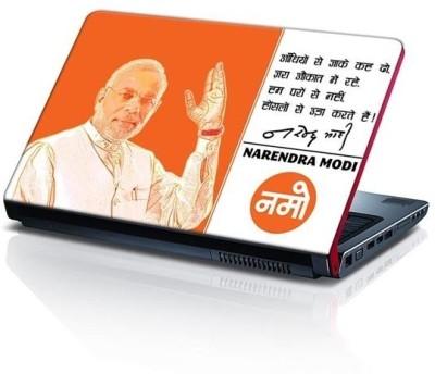 Bluegape Narendra Modi Quote