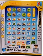 Mera Toy Shop Learning & Educational Toys Mera Toy Shop iReader Kids Computer Tablet White