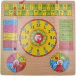 Smiles Creation Learning & Educational Toys Smiles Creation Wooden Learning Set