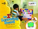 Avis My First Learning Board - Multicolor