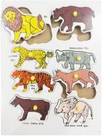 Indiangiftbazzar Learning & Educational Toys Indiangiftbazzar Wild Animal Tray Single Pc Puzzle