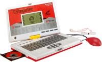 Saffron Trade COMPUTER GAME (Red, White)