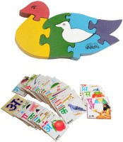 Aimedu Toy Combo Pack Of Wooden Flash Card Hindi Alphabet And Jigsaw Puzzle Duck For Kids Learning (Multicolor)