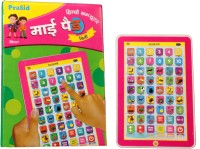 Prasid Hindi Learner My Pad Mini For Kids (Pink)