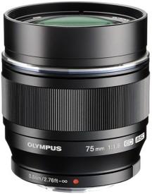 Olympus ET-M7518BLK Lens