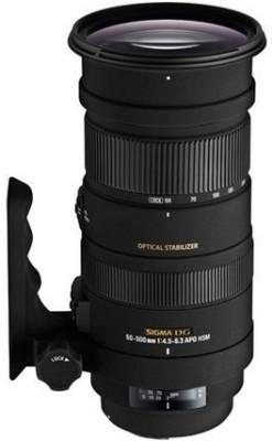 Sigma 50 500 mm F4.5 6.3 APO DG OS HSM for Nikon Digital SLR
