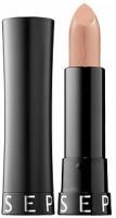 Sephora Shine Lipstick 3.9 G (Golden Girl Warm Nude Beige - N02)