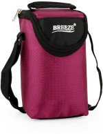 BREEZE Lunch Boxes happy meal 3+1
